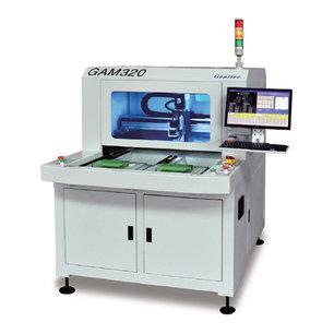 離線式PCB分板機GAM320