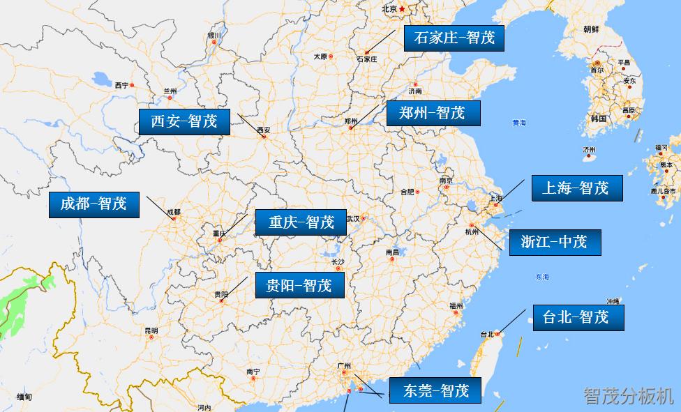 智茂中國服務據點