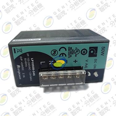 鋁軌式電源供應器24V21 GPLP1050D-24